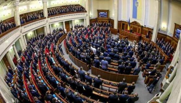 Верховна Рада спростила умови проживання в Україні іноземним журналістам