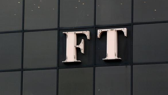 Журналісти Financial Times протестують проти зменшення пенсійного фонду