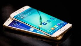 Samsung слідом за Apple почне щорічно обмінювати старі смартфони на нові
