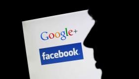 У Росії допускають блокування Google і Facebook