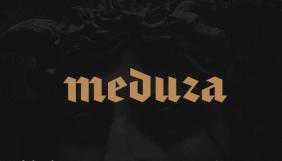 У Meduza змінився головний редактор