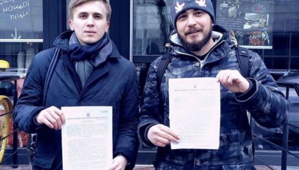 Комітет свободи слова чекатиме розгляду апеляції на закриття справи про затримання співробітниками СБУ журналістів «Схем»
