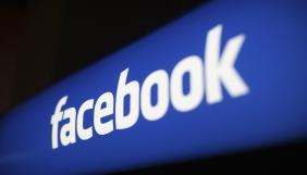 В кінці минулого року прибуток Facebook зріс на 50%
