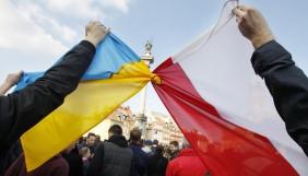 Польські журналісти не відвідували Крим на запрошення агресора – заява