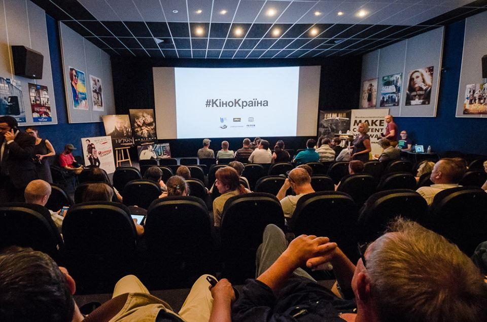 Верховна Рада прийняла за основу в першому читанні законопроект «#КіноКраїни» про державну підтримку кінематографії