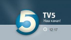 У Латвії закриють останній місцевий російськомовний канал