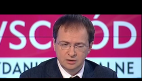 Польське громадське ТБ звільнило продюсера, який вибачився перед російським міністром