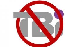 Представники каналу ТВі програли черговий суд у справах щодо виплати зарплати колишнім журналістам