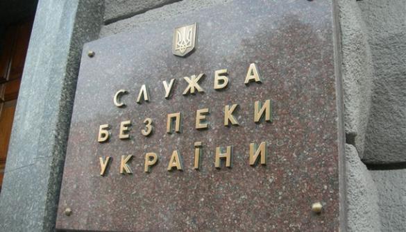СБУ в Запоріжжі почала розслідування щодо мешканця, який підозрюється у сепаратизмі