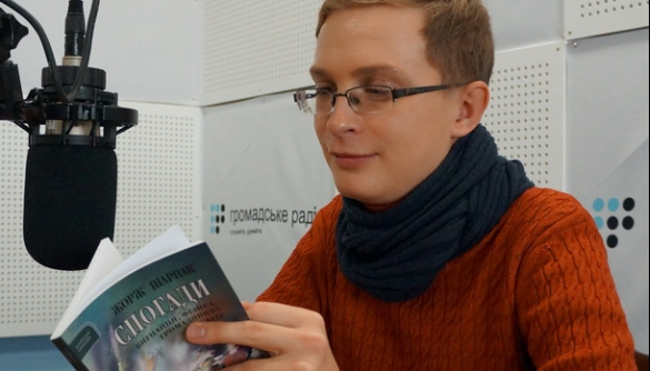 Визначено лауреата перекладацької премії імені Максима Рильського 2016-го року