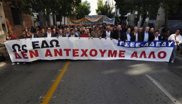 У Греції журналісти оголосили страйк