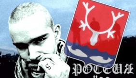Роскомнагляд заблокував на YouTube антифашистський фільм «Россия 88»