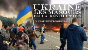 Іноземні журналісти висловили обурення перекручуванням фактів в фільмі про події в Україні на каналі Canal+
