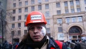 Парламент ухвалив закон про посилення захисту журналістів в Україні