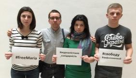 Молоді українські журналісти закликали звільнити з полону Марію Варфоломеєву