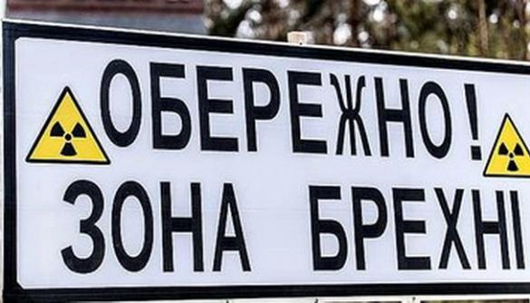 Держкомтелерадіо закликає журналістів не вживати пропагандистські штампи російських ЗМІ