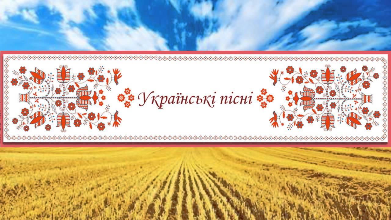 Депутати запропонували для радіо квоту пісень українською мовою