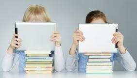 Як навчити дітей онлайн-безпеки: дев'ять інтерактивних ресурсів
