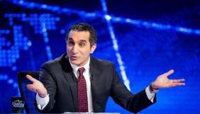 Найпопулярніший єгипетський сатирик знову з'явився на телеекрані. Чи надовго?