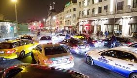 У Копенгагені таксисти протестували проти сервісу Uber