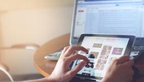 Платформа Atavist — як безкоштовно створити мультимедійний лонгрід