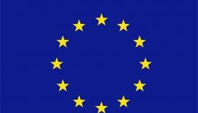 ЄС зняв табу у формулюванні діяльності армії Росії в Україні – Euobserver