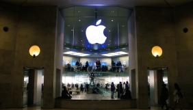 Новий закон може збільшити тиск на Apple у питанні захисту даних