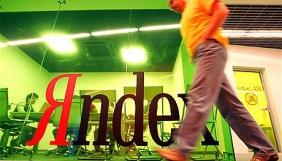 Пошуковик «Яндекс» підказує користувачам, коли починаються олімпійські трансляції