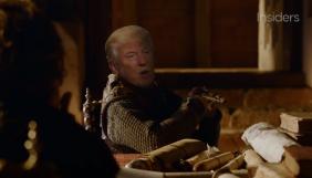 Дональда Трампа зобразили героєм «Гри престолів»