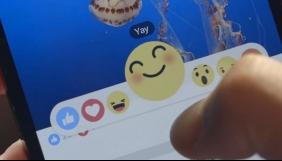 Facebook додав до «лайку» ще п'ять емоцій