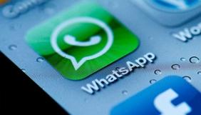 WhatsApp з кінця 2016 року припинить підтримку BlackBerry