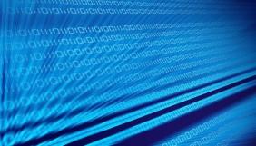 «Інтерньюз-Україна» проведе дводенний тренінг «Основи цифрової безпеки для парламентарів»