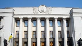 16-17 березня проходитиме прес-тур до Верховної Ради для представників ЗМІ Чернігівщини