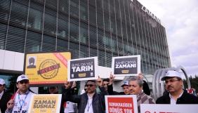 Ердоган наказав захопити медіа-групу Zaman
