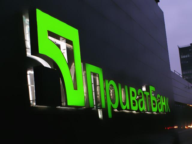 «Приватбанк» запустив сервіс обміну документами онлайн для підприємців