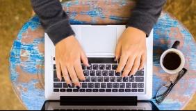 Як вчитися журналістики дистанційно за кордоном