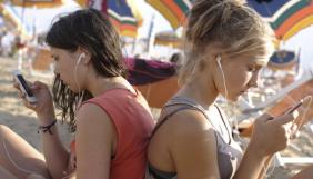 Чи стали підлітки менше вступати у статеві стосунки через соціальні мережі?