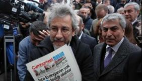 У Туреччині розпочався закритий судовий процес у справі журналістів газети Cumhuriyet