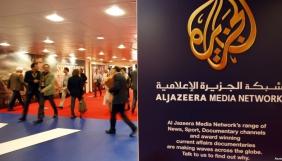 Телевізійна мережа «Аль-Джазіра» скорочує 500 робочих місць