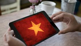 Переслідуючи блогерів, В'єтнам глузує з ООН – «Репортери без кордонів»
