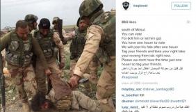 В Instagram іракських військових користувачі голосуванням вирішують вбивати чи ні захоплених бойовиків ISIS