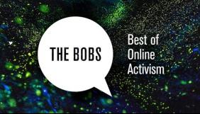 Deutsche Welle оголосила фіналістів конкурсу #thebobs16