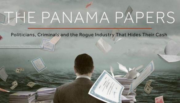 У Mossack Fonseca назвали публікацію «Панамського архіву» злочином