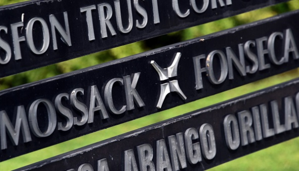 WikiLeaks назвав «Панамський архів» профінансованою атакою США