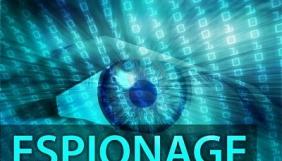 Експерти «Лабораторії Касперського» виявили глобальну мережу кібершпигунства