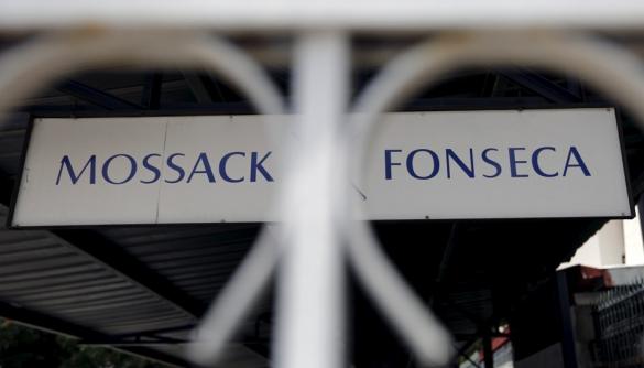 У штаб-квартирі Mossack Fonseca в Панамі пройшли обшуки