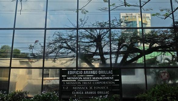 Правоохоронці 27 годин обшукували офіс Mossack Fonseca