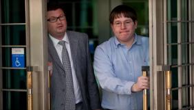 Журналіста засудили до двох років позбавлення волі через допомогу Anonymous