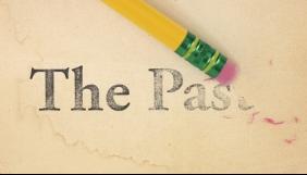 «Право на забуття» — що це таке й чому про нього варто знати?