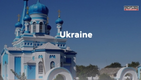 Україна піднялася на 22 позиції у Всесвітньому індексі свободи слова -  RSF